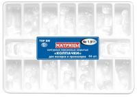 Набор матриц-колпачков для моляров и премоляров 64шт. ТОР ВМ, 1.911
