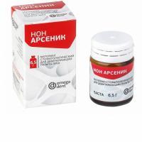 Нон-арсеник