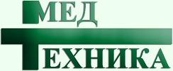 МедТехника СПб